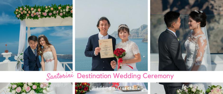 Homepage-Banner-Wedding-v2