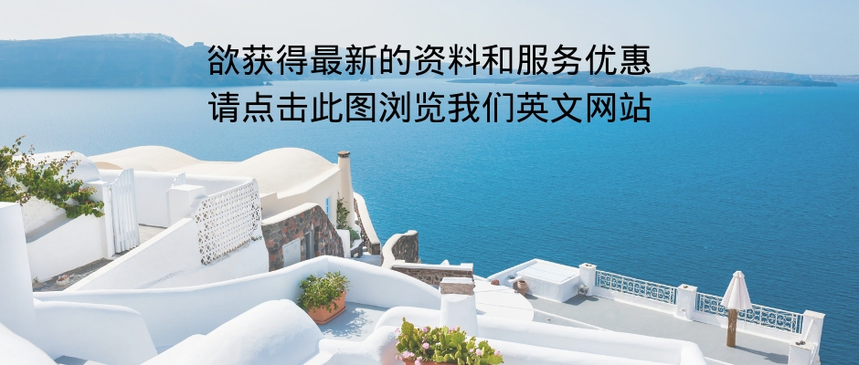 Chinese-Site-Header-Banner-2019